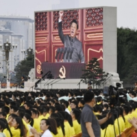 Chinese President Xi Jinping is shown on a big screen at Tiananmen Square in Beijing during a ceremony Thursday to mark the 100th anniversary of the Communist Party of China. | KYODO