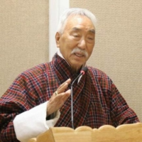 Refugees ask Japan to withdraw decoration of ex-Bhutan minister