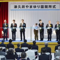 New care facility built in city of Sagamihara five years after deadly rampage