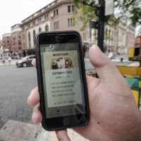 China blocks SoftBank-backed Didi from app stores days after U.S. IPO