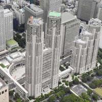 Tokyo faces the tall task of restoring its finances hit by massive spending in response to the coronavirus pandemic and outlays for the Tokyo Olympics and Paralympics.   KYODO