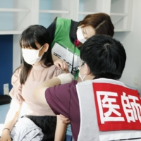 11% of Japanese shy away from COVID-19 vaccines, poll shows
