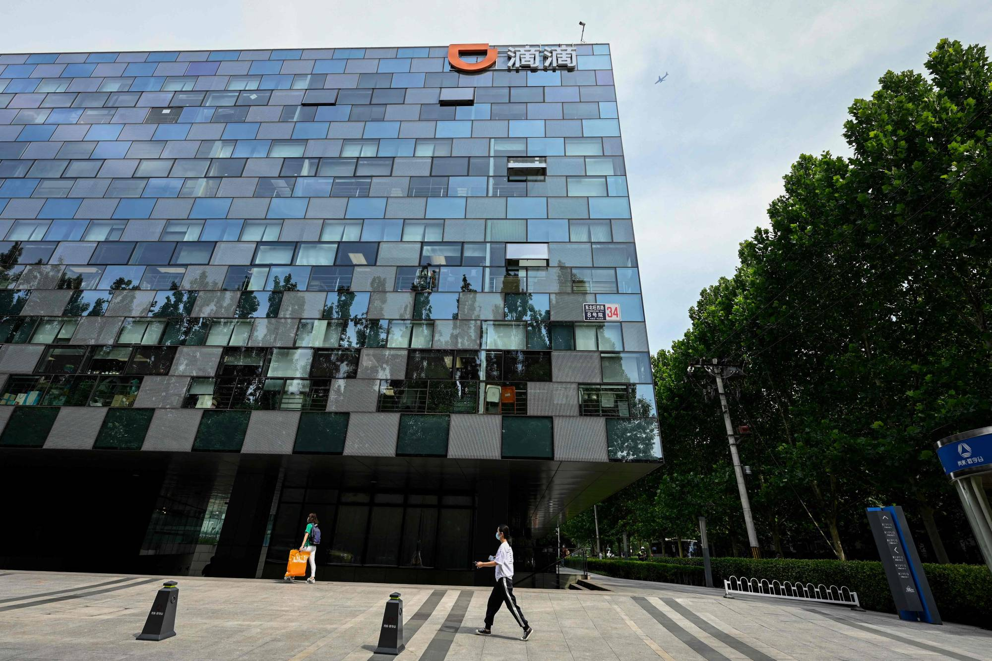 The headquarters of Chinese ride-hailing giant Didi Chuxing in Beijing | AFP-JIJI