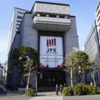 The Tokyo Stock Exchange, operated by Japan Exchange Group Inc. | BLOOMBERG