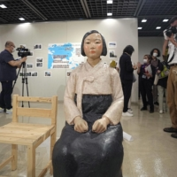 Controversial 'comfort women' exhibit to be shown by Nagoya gallery