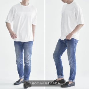 Torihs' crowdfunded white T-shirts take advantage of activewear technology to hide nipple outlines. | NOI COMPANY CO. LTD