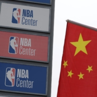 The NBA has worked to salvage its relationship with China following a 2019 controversy that saw its games pulled from local broadcasters. | REUTERS