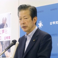 Komeito leader Natsuo Yamaguchi speaks at a news conference held in the Diet building Tuesday. | KYODO
