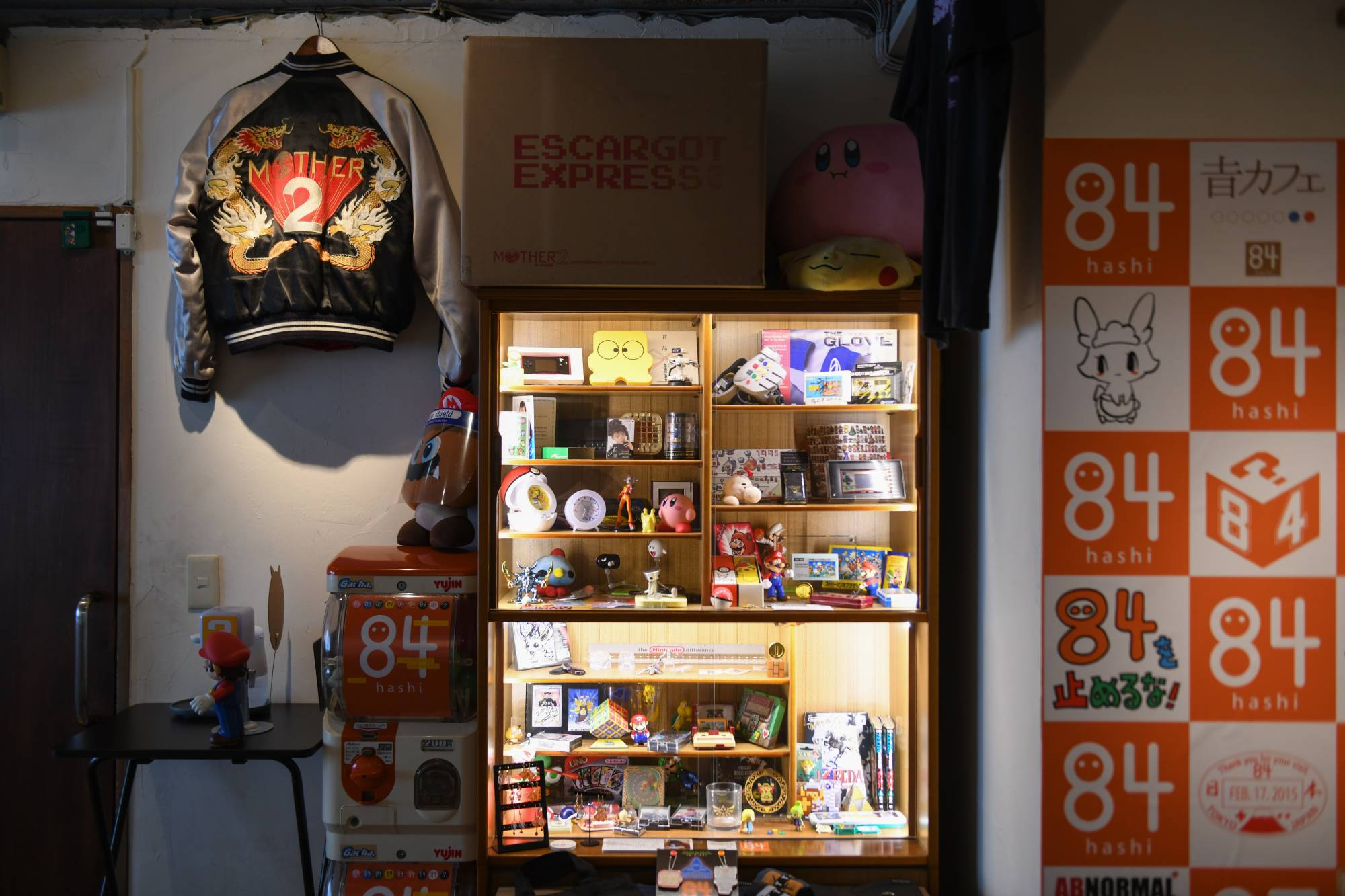 Tucked away at the back of a nondescript building in Tokyo's Shibuya district, 84 is the brainchild of former Nintendo Co. employee Toru Hashimoto. | BLOOMBERG