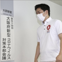 Osaka requests extension to quasi-emergency COVID-19 measures