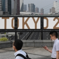The government has declared a state of emergency for Tokyo through Aug. 22, covering the entire period of the Tokyo Olympics. | AFP-JIJI