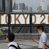 The government is set to declare a state of emergency for Tokyo through Aug. 22, covering the entire period of the Tokyo Olympics Games.  | AFP-JIJI