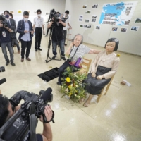 An exhibition titled 'After 'Freedom of Expression?'' is opened to the press at a gallery in Nagoya on Tuesday, before being closed on Thursday. | KYODO