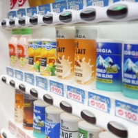 Japanese vending machines: the cutting edge of merchandising … <em>and</em> on the brink of irrelevance?