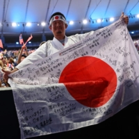 Olympic fan's bid to set world record spoiled by decision to ban spectators