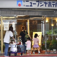 Shizuoka hotels take in evacuees from deadly landslide