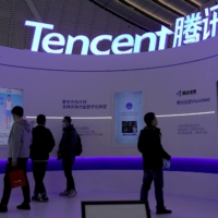 China watchdog rejects Tencent-led game streaming deal