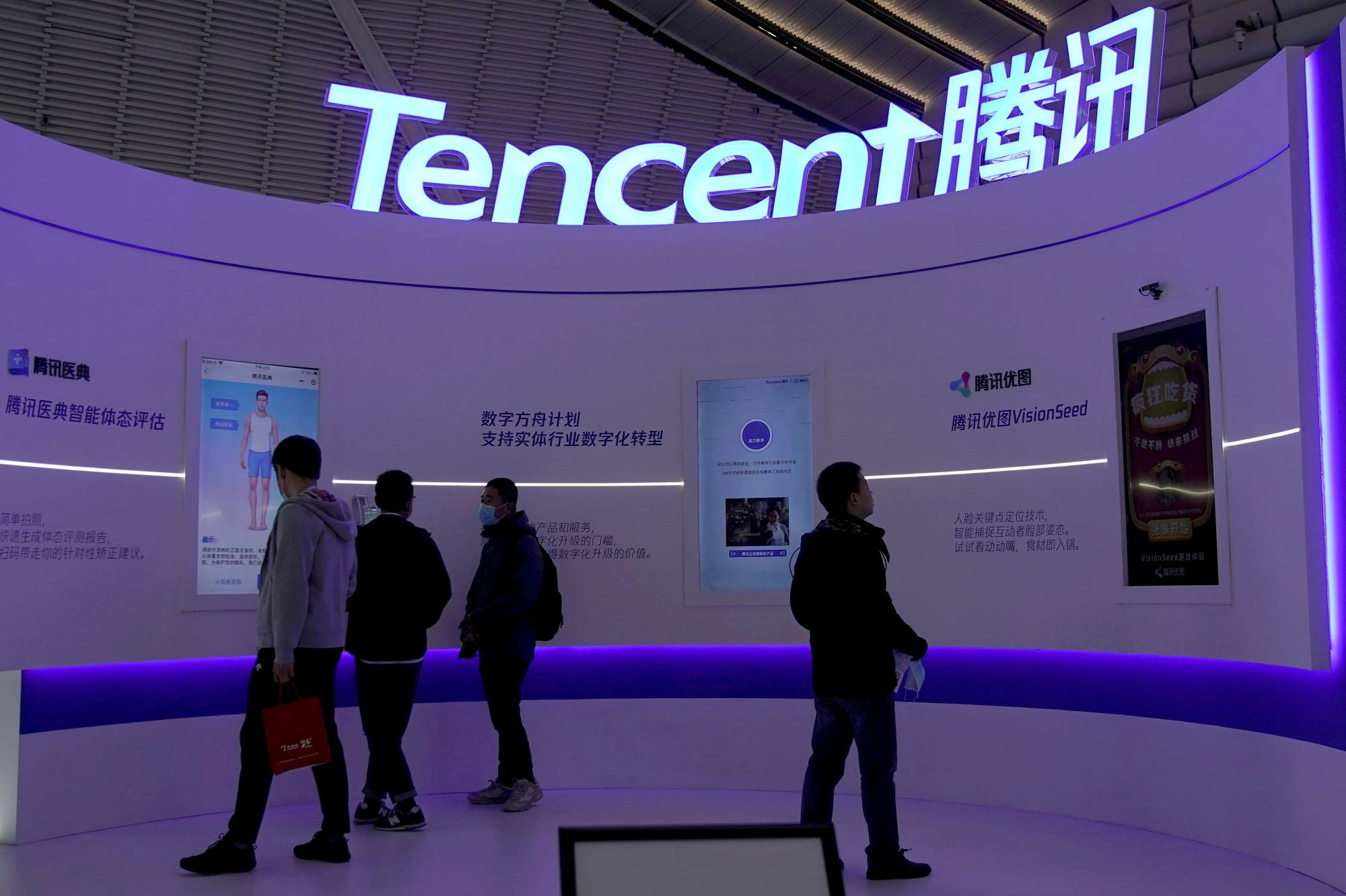 The World Internet Conference in Wuzhen, China, in November.  | REUTERS