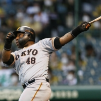 Olympian Cristopher Mercedes pitches Giants past Tigers