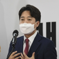 South Korea's youngest political boss pushes China on democracy