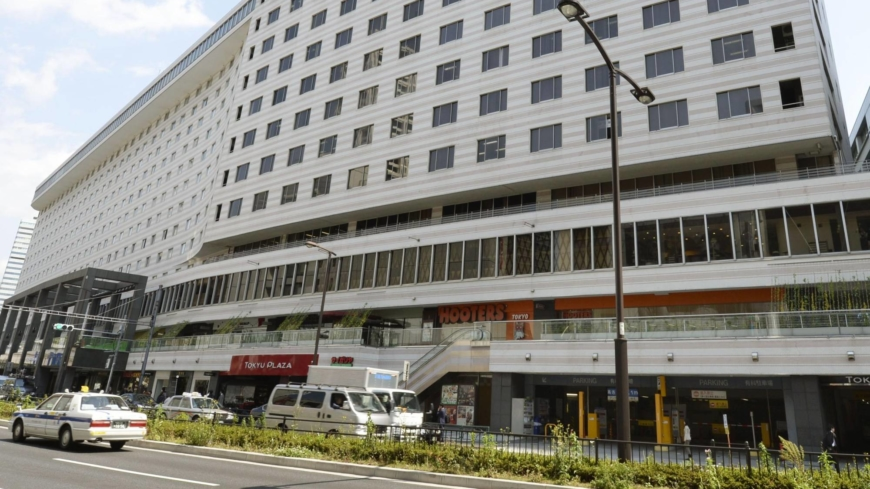 Tokyo hotel blasted over 'Japanese only' notice for elevator