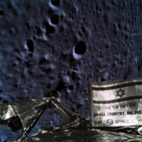 A picture taken by the Israel Beresheet spacecraft of the moon's surface in 2019   ISRAEL AEROSPACE INDUSTRIES / VIA AFP-JIJI