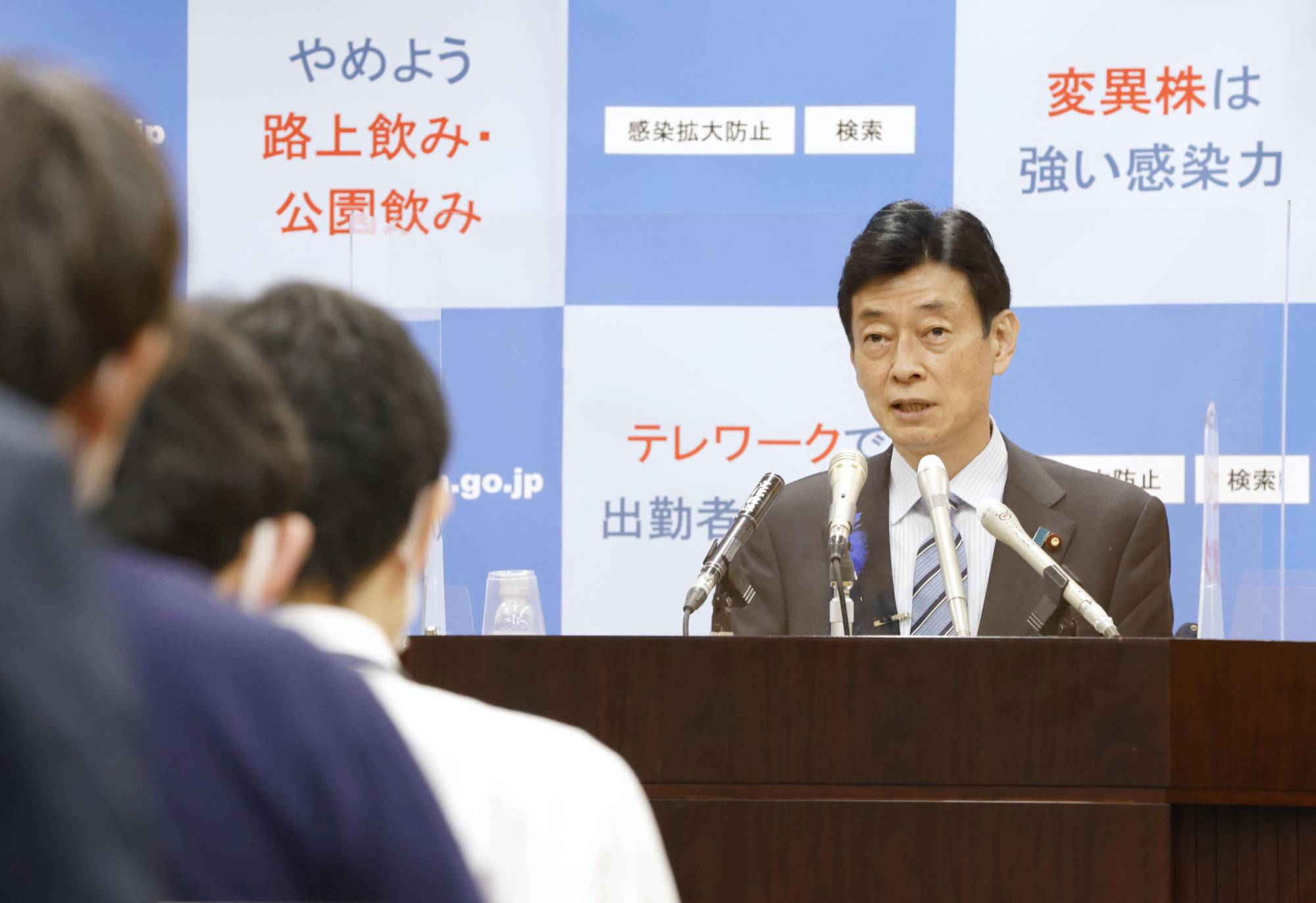 Yasutoshi Nishimura, the minister in charge of the government's coronavirus response, speaks to reporters on Tuesday in Tokyo. | KYODO