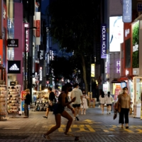 A shopping street in Seoul on Monday | REUTERS