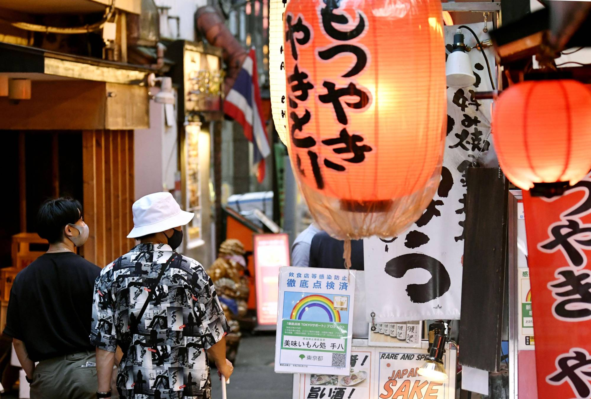 On Wednesday, Yasutoshi Nishimura, the minister in charge of Japan's coronavirus response, retracted a request that suppliers pause sales to establishments continuing to sell alcohol despite being asked not to do so amid Tokyo's latest state of emergency. | KYODO