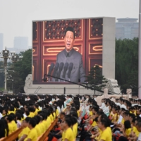 Chinese leader Xi Jinping delivers a speech during celebrations marking the 100th anniversary of the founding of the Chinese Communist Party in Beijing's Tiananmen Square on July 1. | AFP-JIJI