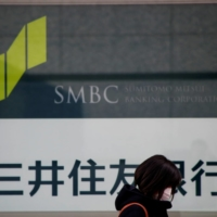 Sumitomo Mitsui Financial Group Inc., which has Japanese megabank Sumitomo Mitsui Banking Corp. under its wing, plans to purchase a stake of up to 4.9% Jefferies Financial Group. | REUTERS