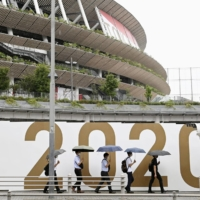 The National Stadium, site of the July 23 opening ceremony of the Tokyo Olympics   KYODO