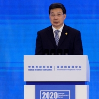 Zhuang Rongwen, director of the Cyberspace Administration of China, in November 2020 | REUTERS