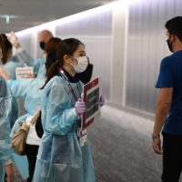 The latest changes to Japan's quarantine measures: July 15