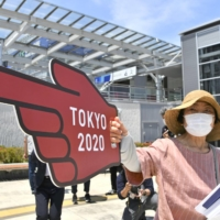 The many faces of Tokyo 2020's charm offensive