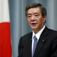 The LDP loses a heavyweight