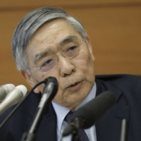 BOJ joins global climate change fight with green loan incentives