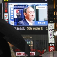 Suga Cabinet approval falls to record low 29.3% in Jiji poll