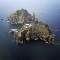 A set of remote islands called Dokdo in South Korea and Takeshima in Japan | THE BLUE HOUSE / VIA REUTERS