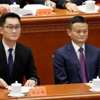 Tencent's chief executive officer, Pony Ma, and Alibaba's executive chairman, Jack Ma, attend an event at the Great Hall of the People in Beijing in December 2018. Almost all dominant Chinese tech giants relied on foreign funding to grow into spectacularly thriving companies.