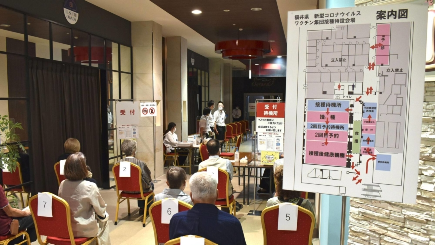 Most major cities in Japan revise vaccine plans amid supply crunch