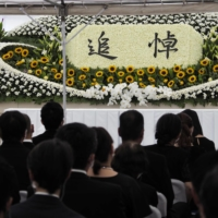 36 victims of 2019 Kyoto Animation arson attack remembered