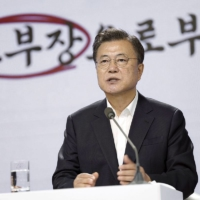 South Korea's Moon scraps plan to visit Tokyo for Olympics