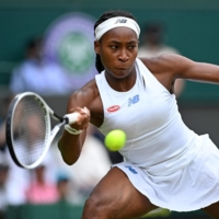 Coco Gauff to miss Tokyo Games after testing positive for COVID-19