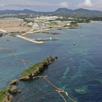 Opposition grows over soil at Henoko that may contain WWII remains