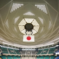 The Nippon Budokan will host the karate events during the Olympics. | KYODO