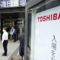 Toshiba has a path to growth, but faces long road back to success