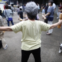 Life expectancy hits record high again for Japanese men and women