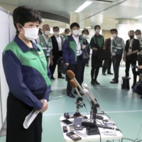 Tokyo reports 3,058 new COVID-19 cases as virus emergency set to take effect