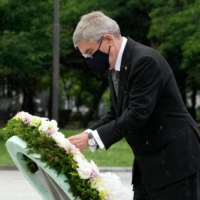 No moment of silence for A-bomb victims at Tokyo Olympics